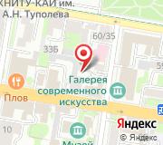 Управляющая компания Вахитовского района