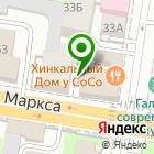 Местоположение компании Казанский букинистЪ