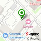 Местоположение компании Антика Стайл