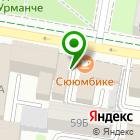 Местоположение компании KOKOIN