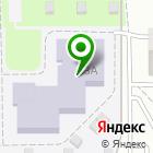 Местоположение компании Детский сад №85, Умка