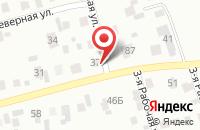 Схема проезда до компании Эвакуатор Татарстан в Озерном