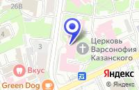 Схема проезда до компании ОТДЕЛЕНИЕ ПО АКСУБАЕВСКОМУ РАЙОНУ УПРАВЛЕНИЕ ФЕДЕРАЛЬНОГО КАЗНАЧЕЙСТВА ПО РТ в Аксубаево