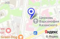 Схема проезда до компании КЛИНИКА МЕДИЦИНСКОГО УНИВЕРСИТЕТА в Казани