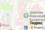 Схема проезда до компании Родильный дом им. В.С. Груздева в Казани