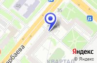 Схема проезда до компании АПТЕКА ФАРМАКОР в Казани