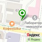 Местоположение компании Белый вереск