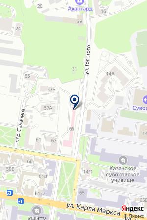 ПОЛИГРАФИЧЕСКАЯ ФИРМА ВЕСТФАЛИКА на карте Казани