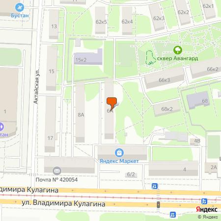 Казань улица фрезерная фото