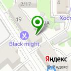 Местоположение компании КультураБыта