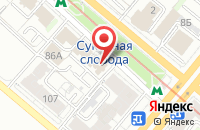 Схема проезда до компании Сервиском в Казани