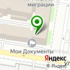 Местоположение компании КазГражданПроект