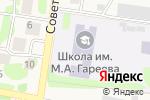 Схема проезда до компании Габишевская средняя общеобразовательная школа в Габишево