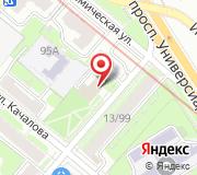 Администрация Вахитовского и Приволжского районов