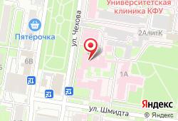 Республиканская клиническая больница №2 (РКБ 2) в Казани - улица Чехова, д. 1а: запись на МРТ, стоимость услуг, отзывы
