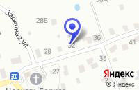 Схема проезда до компании СТОЛОВАЯ в Балтаси