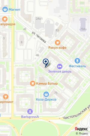 Миллениум на карте Казани