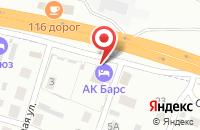 Схема проезда до компании Ак Барс Авто в Озерном