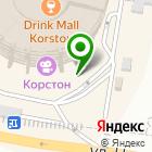 Местоположение компании Президиум Коллегии адвокатов Республики Татарстан