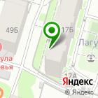 Местоположение компании Шпинат