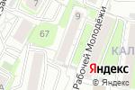 Схема проезда до компании Факт в Казани