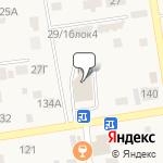 Магазин салютов Подстепки- расположение пункта самовывоза