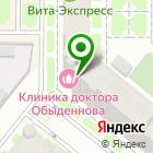 Местоположение компании ФИРМА ТЕХНО-ГРАФИКА