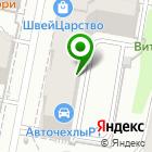 Местоположение компании Айко