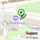 Местоположение компании АМТ