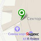 Местоположение компании ZaMnoi.ru