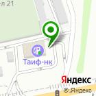 Местоположение компании Автоальянс