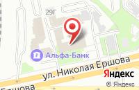 Схема проезда до компании Биодизелькрит в Казани