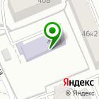 Местоположение компании Детский сад №259