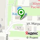 Местоположение компании Альганика SPA Казань