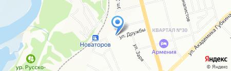Адвокатский кабинет Сагитзяновой Р.Р. на карте Казани