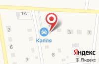 Схема проезда до компании Весёлый пекарь в Подстепках