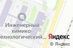 Схема проезда до компании Казанский национальный исследовательский технологический университет в Казани