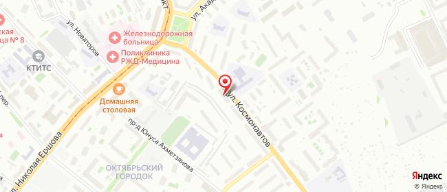 Карта расположения пункта доставки Lamoda/Pick-up в городе Казань