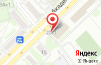 Схема проезда до компании ТКАНИ ГРАНД в Белгороде
