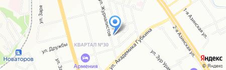 Атриум на карте Казани