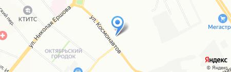 РОССклимат на карте Казани