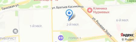 Кофе Тайм на карте Казани