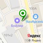 Местоположение компании Оптовая фирма