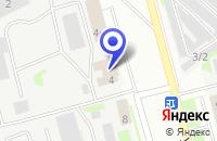 Схема проезда до компании ТД ГЕКСА в Казани