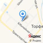 Амбулатория на карте Кирова