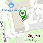 Местоположение компании Русан плюс