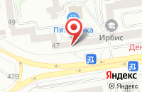 Схема проезда до компании Кристал в Казани