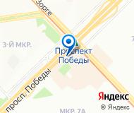 Rimzona - интернет-магазин дисков, шин и аксессуаров для авто
