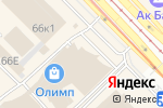 Схема проезда до компании VapeStudio23 в Казани