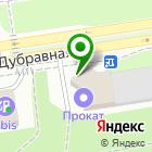 Местоположение компании АвтоРем